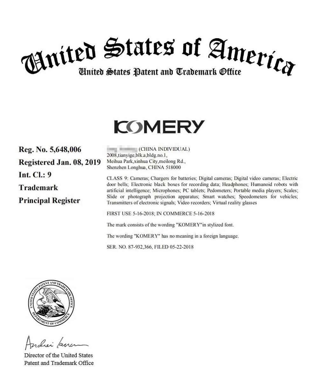 komery-2