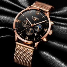 Mens Watches Top Luxury LIGE9831