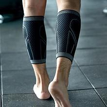 2 PCS Calf Support Protector Gym Sports Compression Sleeve Soccer Football Running Basketball Shin Guard Leg Warmers