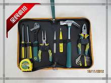 Up To 17 Pieces Of Tools For Household Maintenance Hardware Tool Kit Set Kit Set Of Tool Kit