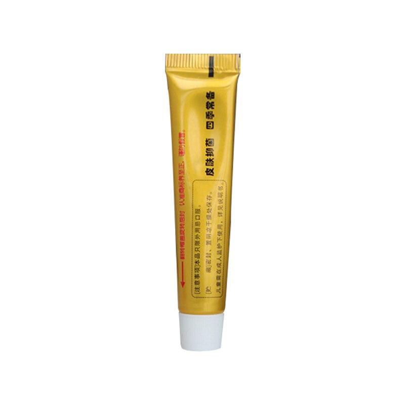 20 pz/lotto YIGANERJING crema per la psoriasi della pelle dermatite ecceematoide Eczema unguento trattamento crema per la psoriasi crema per la cura della pelle 5