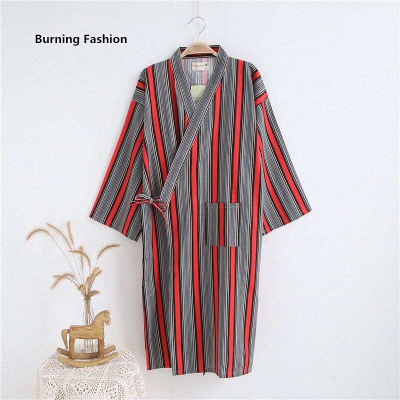 Burning Fashion Male Simple Japanese kimono robes summer cotton Characteristic Stripe Men 39 s Cotton Magic Bathrobe in Bath Towels from Home amp Garden