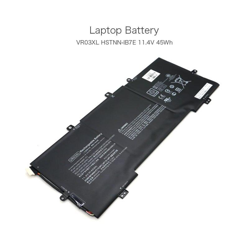 все цены на Smart Battery for HP HSTNN-IB7E - HP Pavilion battery 816497-1C1 11.4V 45WH