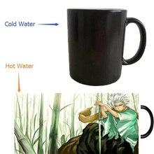 bleach Heat sensitive mugs (5 styles)
