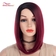 Short Straight Bob Cosplay Synthetic Wig  Red Purple Wig High Temperature Fiber Side Part Straight Style Wig Golden Beauty цена в Москве и Питере