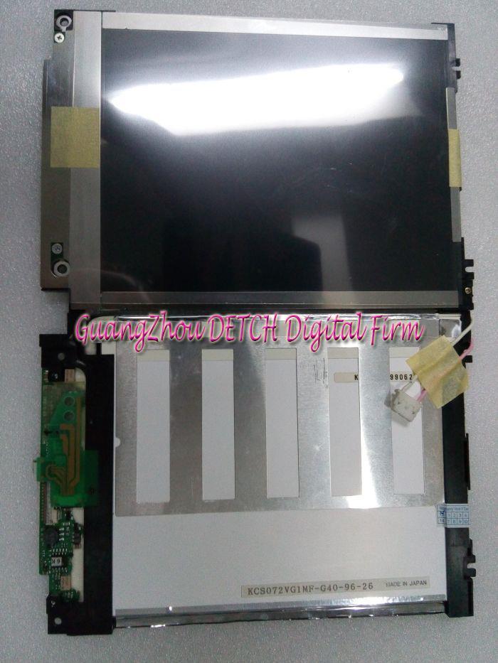 все цены на  Industrial display LCD screen7-inch   KCS072VG1MF-G40 LCD screen  онлайн