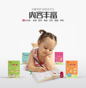 Image 3 - 10 pcs/set Children groove copybook Chinese pinyin alphabet Character Exercise Kindergarten baby pre school to write the text