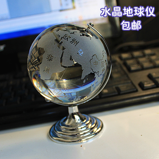 Crystal Globe Send Students To Teachers Day Business Desk Ornaments Practical Birthday Gift Sent Her