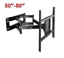"""NB SP5 50 """"-80"""" Flat Panel LED LCD TV Monitor de Suporte Suporte de Montagem Na Parede de Movimento Total Heavy Duty 6 Braços Oscilantes"""