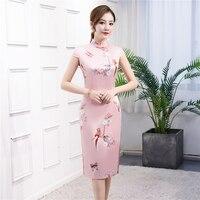 Lady Short Sleeve Pink Qipao Plus Size 3XL Women Floral Print Cheongsam Elegant Lady Chinese Dress Mandarin Collar Vestidos