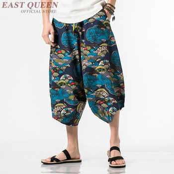 Chinese traditional pants mens chinese costume asian clothes men oriental mens clothing chinese culture traditions FF783 - DISCOUNT ITEM  45% OFF Men\'s Clothing