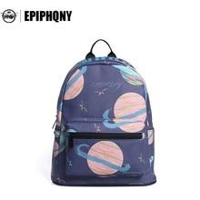 Epiphqny бренд карман рюкзак Обувь для девочек мультфильм Рюкзаки Мода милый рюкзак Для женщин Bagpack PU Sky Star Packbag Дизайн красочные