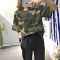 2017 HARAJUKU New Women's Camouflage Printed Short Sleeve T Shirts Summer casual Cotton Slim T-Shirt Femmes Crown Tops b019