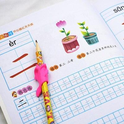 3pcs Chinese Basics Characters Han Zi Writing Books Exercise Book Learn Chinese Kids Adults Beginners Preschool Workbook