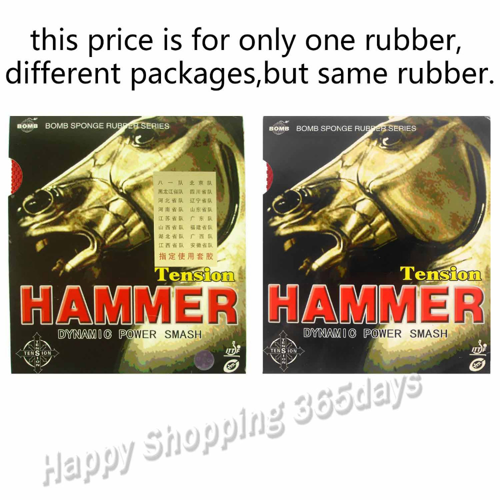 Bomb Hammer Tension Standard pips-out table tennis pingpong rubber with Japanese spongeBomb Hammer Tension Standard pips-out table tennis pingpong rubber with Japanese sponge