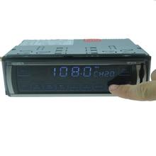 12 В сенсорный экран автомагнитолы Стерео FM радио MP3 аудио плеер 5 В телефона Зарядное устройство USB/SD Автомобильная электроника в тире 1 DIN