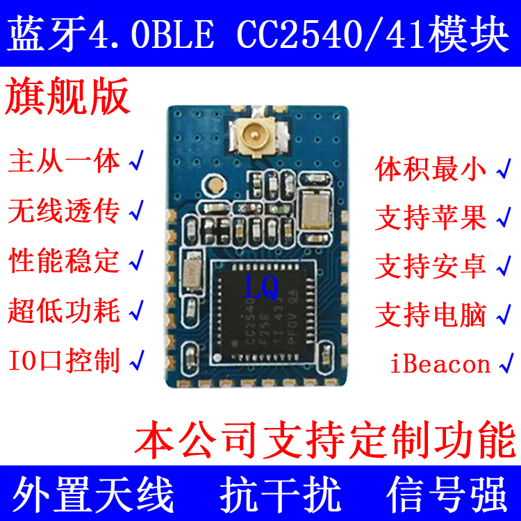 Peripheral PEX SMA interface bluetooth 4 CC2540/1 BEL serial data transmission module performance is strong nrf52832 bluetooth module m4 core bluetooth 4 1ble module signal strong support for transmission