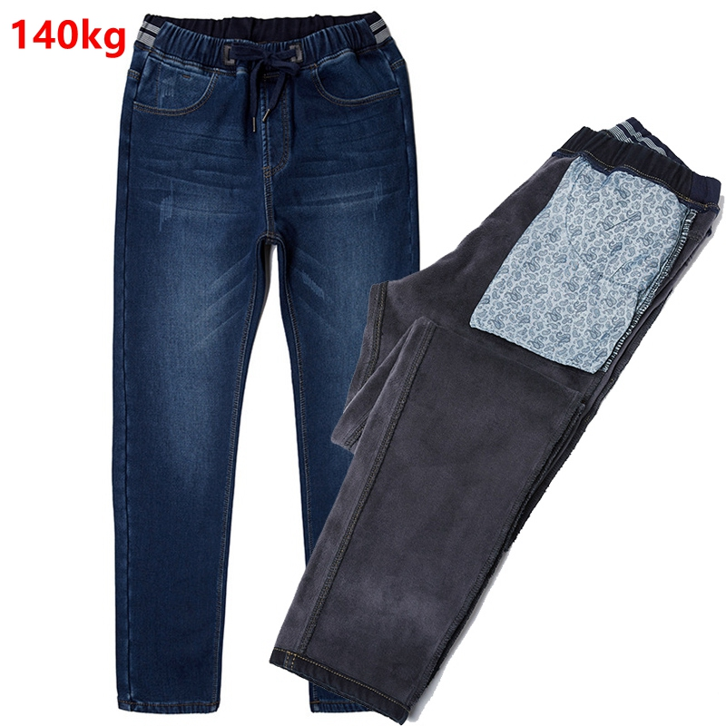 Winter With thick straight jeans male cashmere loose elastic large men loose elastic waist fat pants in winter