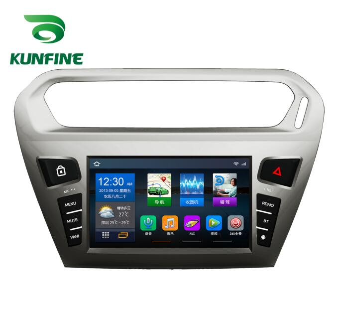 Quad Core 1024*600 Android 6.0 Car DVD GPS Navigation Player Deckless Car Stereo For Peugeot 301 2014-2017 Radio Headunit WIFI цена