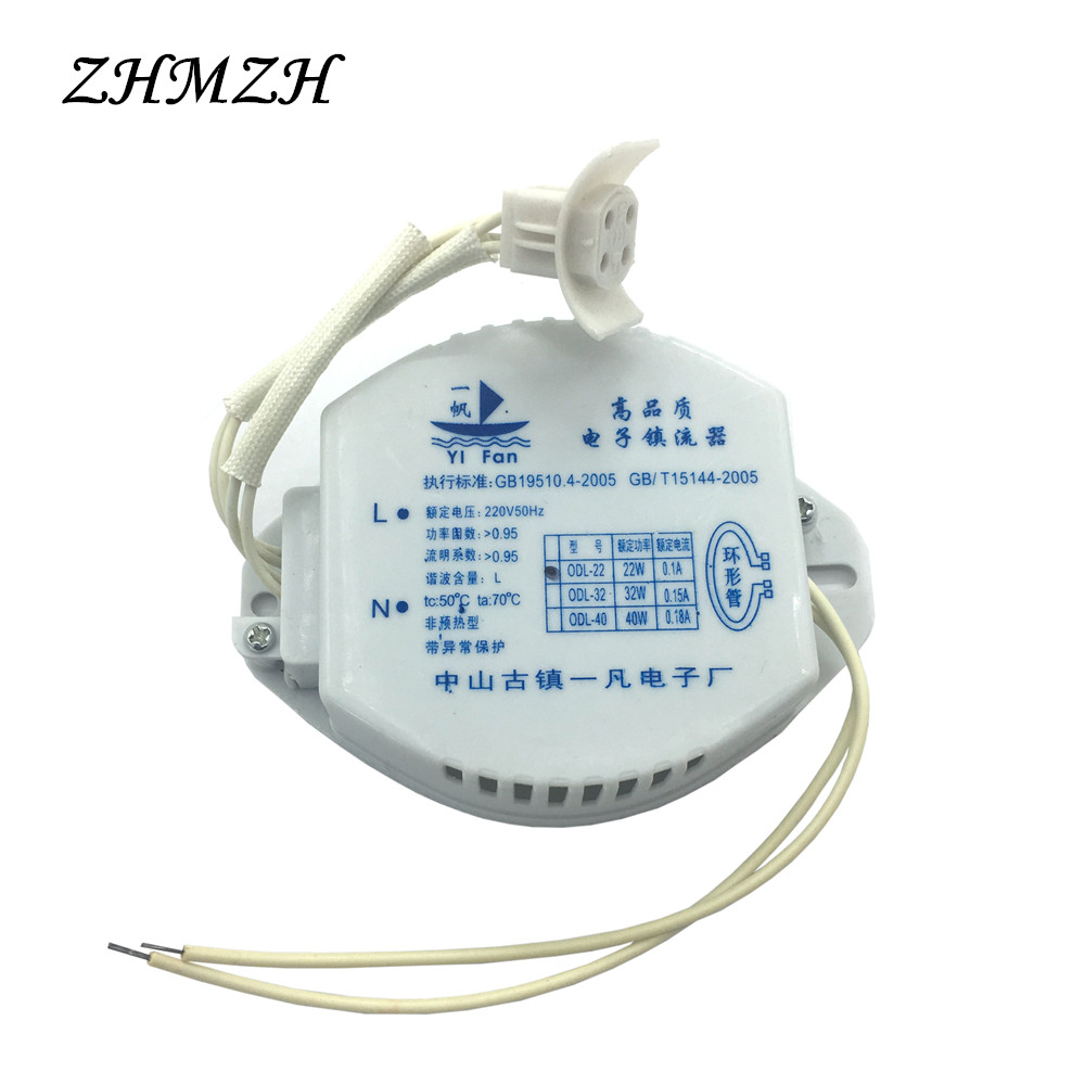 T6 T5 Electronic Ballasts 32w 40w 55w 220v For Annular Tubes 14 Watt Compact Fluorescent Ballast Circular Tube Ceiling Lights Lamp Rectifier Ce In From