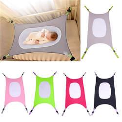Новый детский гамак для младенцев с двумя пасифискими домашними съемными портативными удобными постельными комплектами для кемпинга
