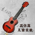 Шесть детей гитара Может играть тип ребенок гитара подарок на день рождения детские Музыкальные Инструменты звук игрушки