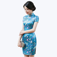 Women's Brocade Satin Cheongsam Chinese Traditional Female Short Qipao Dress Novelty Button Mini Dress S M L XL XXL LGD121