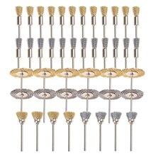 44 шт мини-проволочная кисть колесо чашка латунный Стальная проволока кисти набор для приготовления чая 1/8 дюймов(3 мм) для конических фрез для Мощность Dremel шлифовальные вращающиеся инструменты буф