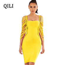 QILI White Black Yellow Pink Dress Hollow Out Cut Out Flare Sleeve Bodycon Dresses Square Collar Solid Summer Dress For Women casual sleeveless back cut out flare dress for women
