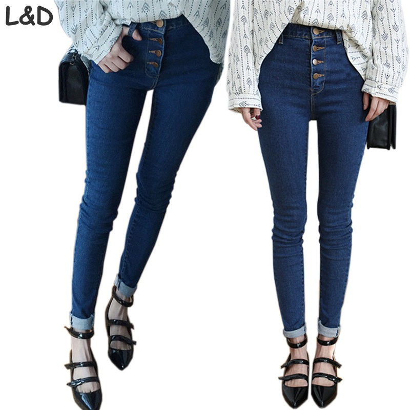 High Waist Jeans Women Pants 2017 New Fashion Plus Size ...