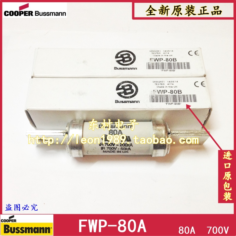 [SA]Original US Bussmann Fuses FWP-60B FWP-70B FWP-80B 80A 700V