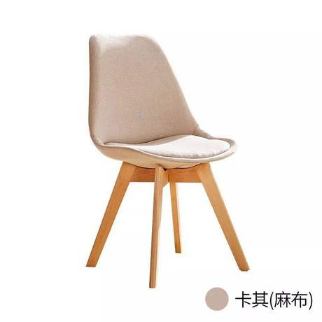 Living Room Chairs Living Room Furniture solid wood coffee chair dining chair fauteuil sillas chaise salle a manger moderne new