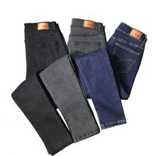 Plus Size High Waist Gray Jeans Women Washed Dark Blue Black Denim Jeans Femme High Elastic Skinny Pencil Stretch Plus Size Pant(China)