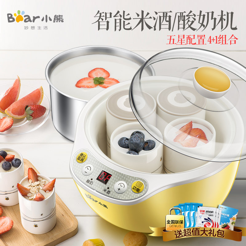 Bear Yogurt Makers Machine Full Automatic Rice Wine Machine Stainless Steel Inner 4pcs Ceramics Cup SNJ-B10K1 natto yogurt makers household fully automatic yogurt machine with glass liner timing rice wine machine 4 sub cup green