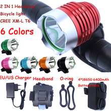 Hot Sale 1800 Lumen Super Bright XML T6 LED Bike Light Headlamp Headlight Waterproof 3 Mode LED Bicycle Light Head Lamp 6 colors walkfire 2200 lumen xml t6 led bicycle light headlamp bike headlight lamp flashlight with 6400mah or 10000mah battery
