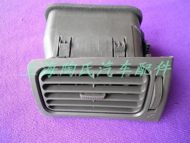 Para BYD F3 duto de ventilação de ar condicionado tomada tomada