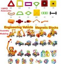 Designer de Carros de veículos de Engenharia 138 pcs 3D magnética Magnética de Construção de Brinquedos Tijolos DIY Brinquedos Educativos Para Crianças