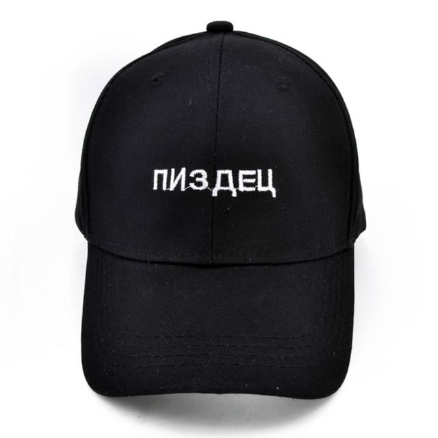 8436dea95da92 Ruso carta Snapback gorra de béisbol de algodón para hombres y mujeres Hip  Hop sombrero de