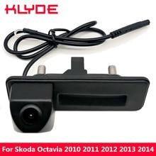 Автомобильная камера заднего вида с ручкой багажника Автомобильная камера заднего вида для парковки с углом обзора 170 градусов для Skoda Octavia 2010 2011 2012 2013 2014