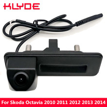 Auto Trunk Handle Car Rear View Reverse Backup Parking Camera 170 Degree Night Vision For Skoda Octavia 2010 2011 2012 2013 2014
