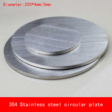 Diameter 200*4mm/5mm circular round 304 Stainless steel plate 5mm thickness D200X4mm D200X5mm custom made CNC laser cutting