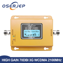 3g משחזר 2100 טלפון סלולרי אות מהדר 2100MHz טלפון נייד מגבר אות מגבר, LCD מיני 70db 3G LTE WCDMA UMTS