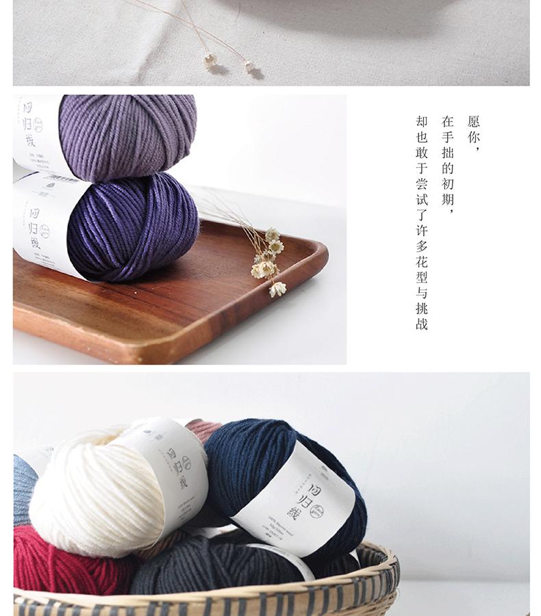 50g+100MPC 100% Merino Wool Yarn Middle Thick Yarns For Hand Knitting High Quality Warm Wool Yarns Hat Scarf Yarns For Knitting (4)