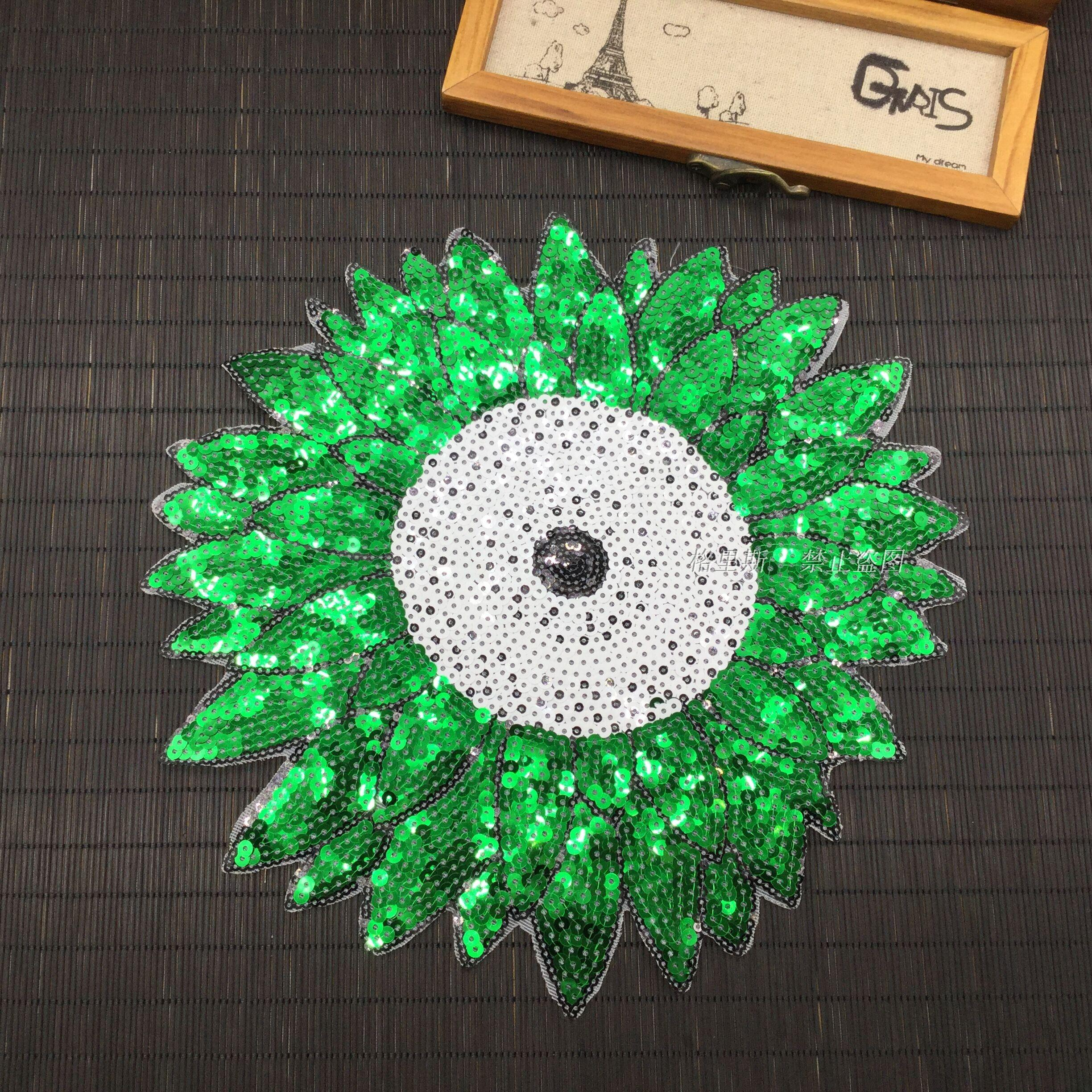 Green sun flower sequined patches sewing on garment for Applique decoration