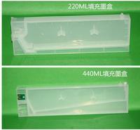 Mimaki jv3 jv5 jv33 용 220 ml 440 ml 자동 리셋 칩 잉크 카트리지