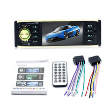 Sunydeal 4.1 1080P Screen MP5 MP4 player with bluetooth Music Video Player Car Autoradio Auto Media Stereo Radios 4019B