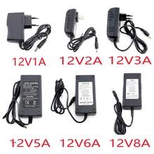 Блок питания AC 100 В-240 В к DC 12 В 1A 2A 3A 5A 6A 8A Трансформаторы освещения Питание адаптер конвертер зарядное устройство Светодиодный драйвер для Светодиодные ленты