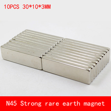 10PCS 30*10*3mm N45 Strong magnetic force rare earth magnet permanent plating Nickel 30X10X3MM