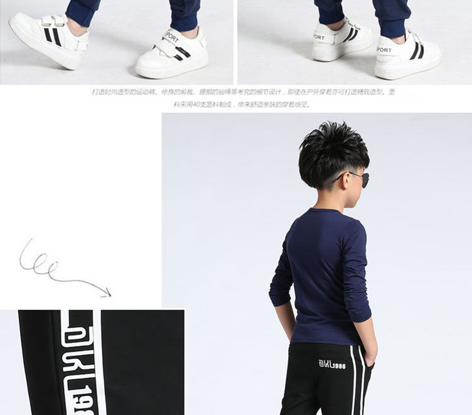 HTB1pit7ecrI8KJjy0Fhq6zfnpXaf - Sports Boys Pants Autumn Pants For Boys Solid Kids Trousers For Boys Winter Kids Pants Teenage Clothes For Boys 6 8 12 14 Years