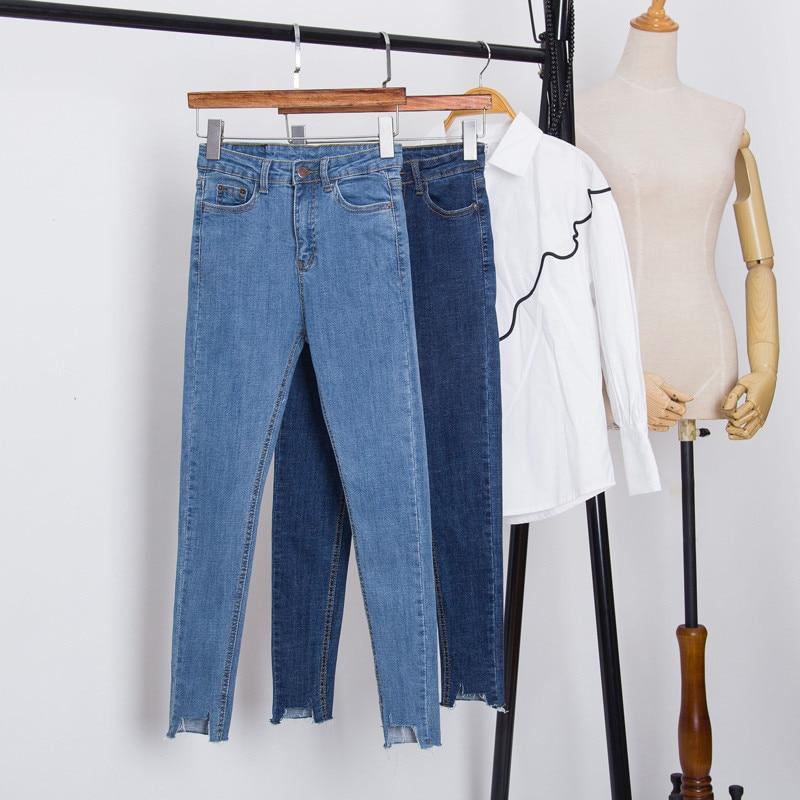New Slim Stretch Jeans 12